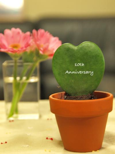 08-6-10-anniversary.jpg