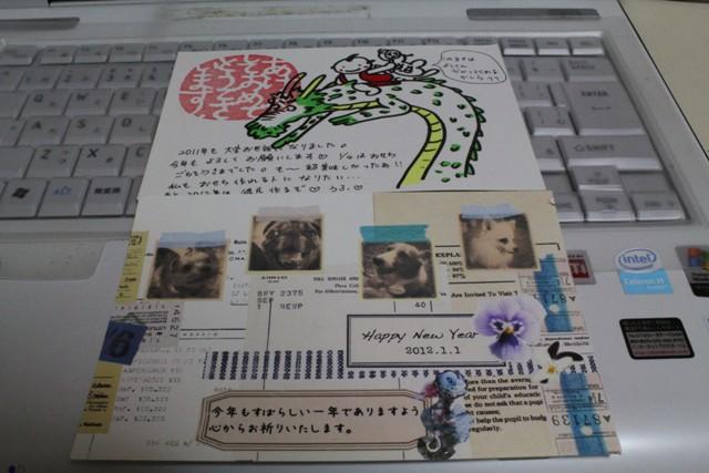 コピー ~ 年賀状5