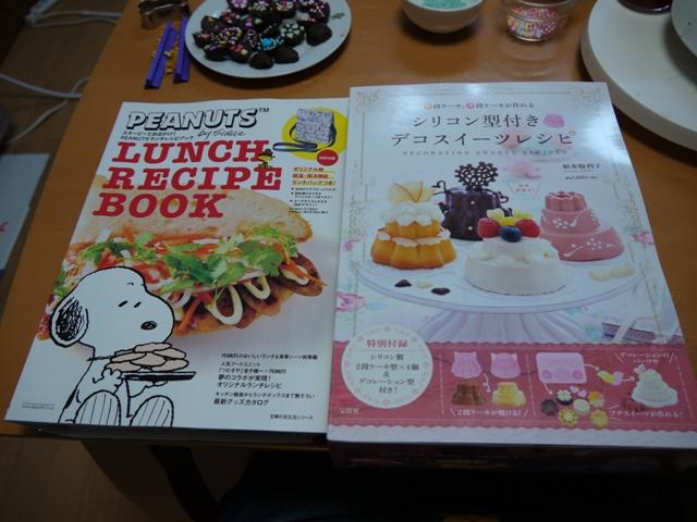 レシピ本のプレゼント