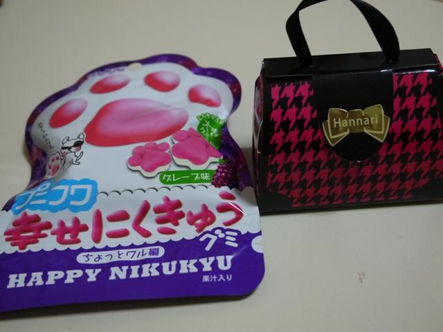 里穂さんからプレゼント