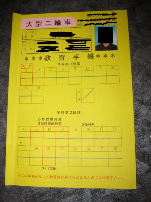IMG_0056_convert_20090301231951.jpg
