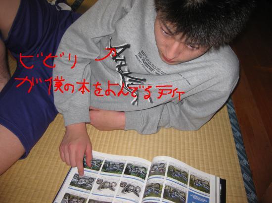 IMG_0176_convert_20090325001247.jpg