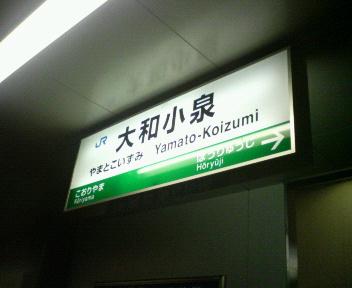 フンフン屋の最寄り駅??