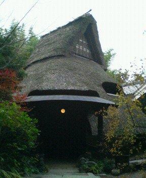 竪穴式住居カフェ