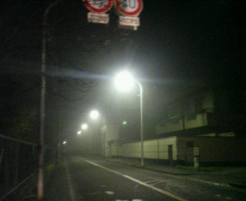 夜霧よ今宵もありがとう