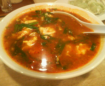 辛福(からふく)麺