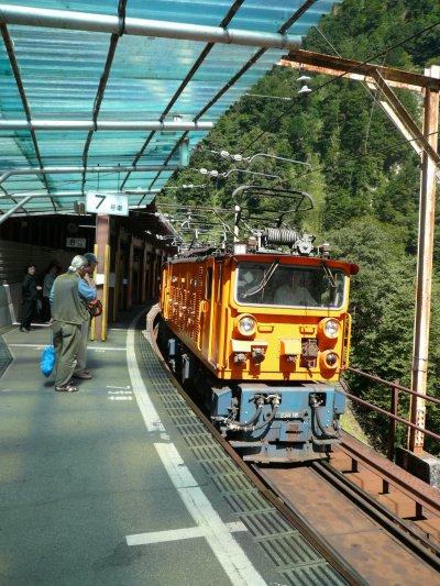 トロッコ列車