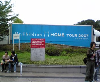 Mr.Children HOMEツアー