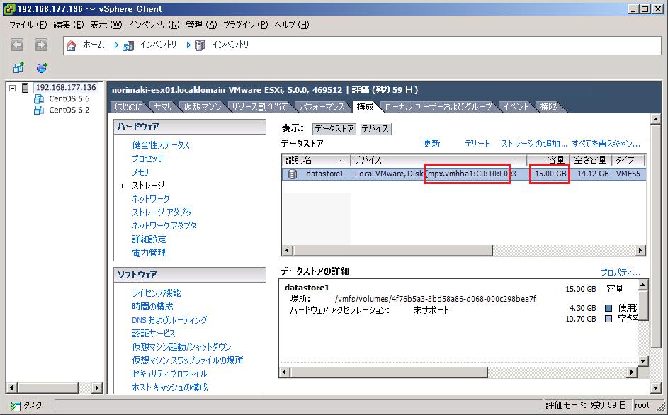 vsphere client 5.0 ダウンロード