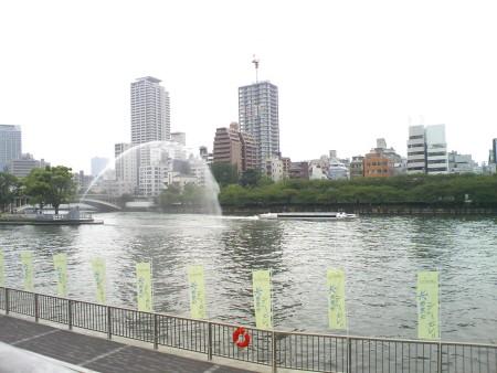0829funsui2.jpg