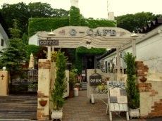 gcafe1