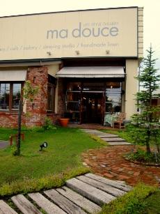 maduce1