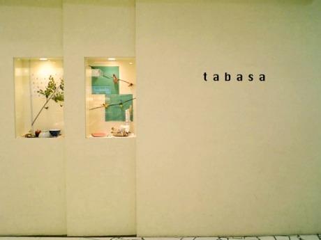 tabasa3