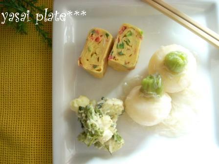 お野菜おかず☆