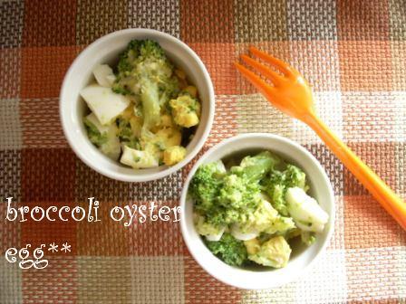ブロッコリーのおいしい食べ方☆