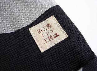 311渋谷大和田文化会館にて1