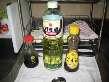レンコンご飯03