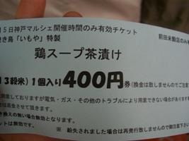 CIMG5322.jpg