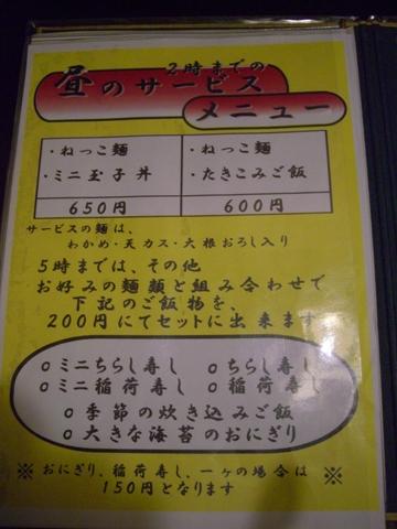 CIMG5357.jpg