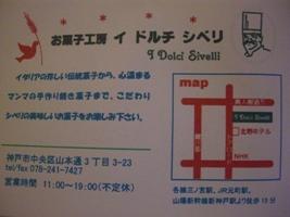 CIMG5426.jpg