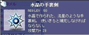 087111244.jpg