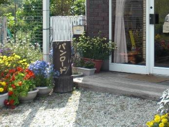 20090606-04.jpg
