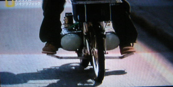 エコバイク