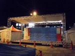 朝霞アートマルシェのステージ