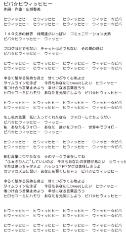 2009-08-07_165228.png