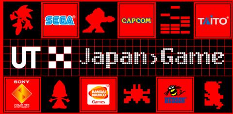 ユニクロ UT- UT×Japan Game_1236661801659