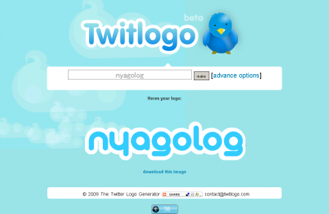 Generate Your Own Twitter Logo - Twitlogo_1245813356405