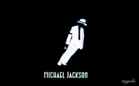 MJ #0005