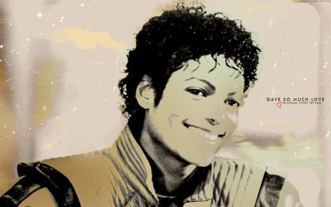 Michael_Joseph_Jackson_Michael_Joseph_Jackson_016733_.jpg
