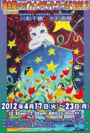 豐也ク・ワ繧ャ繧ュ・抵シ撰シ托シ・001_convert_20120315123958