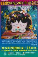 hagaki+001_convert_20120114225720.jpg