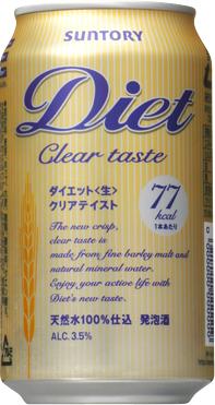 diet_15.jpg