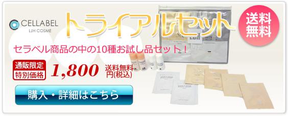 otameshi_set2-2.jpg