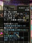 ンマΣ(・Д・ノ)ノ