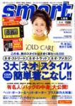 cover_20081119023818.jpg