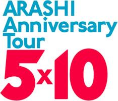 arashi5x10_logo.jpg