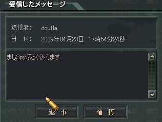 2009y04m27d_131119687.jpg