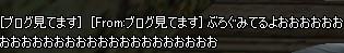2009y04m29d_033430234.jpg