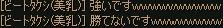 2009y06m02d_151757359.jpg