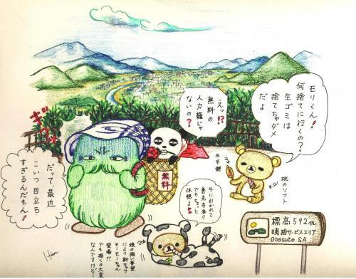 【飛騨,高山】泊まってよかった!高級ホテル・旅 …