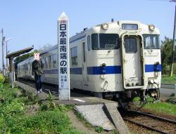 最南端大山駅