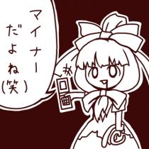 ナンテコッタイ /(^q^)\