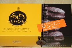 080515お菓子 (4)75