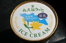 080810豆腐アイス80