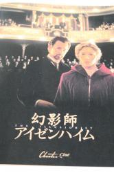 080813映画パンフ(10)50