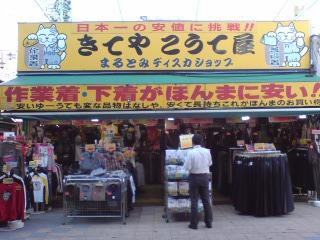 20081018135921.jpg